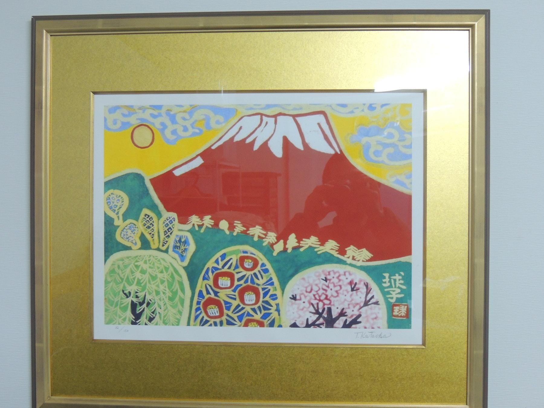 ≪リトグラフ≫ 日本画の巨匠 片岡球子